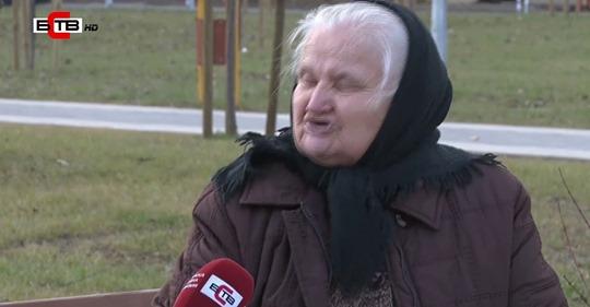 Баба Стойна