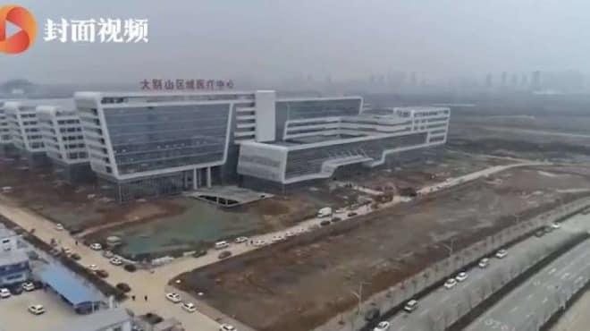 Nova Bolnica V Kitai