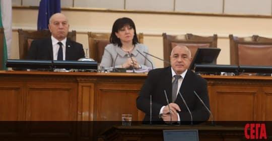 Борисов: Изпълнили сме всяко обещание