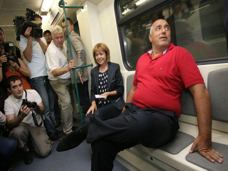 Борисов и Фандъкова в метрото