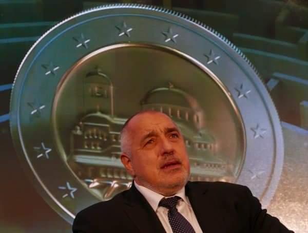 Борисов пак настъпи мотиката с еврото