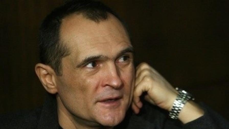 Васил Бойков