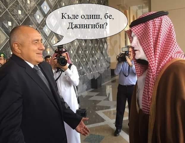 Задържаха Божков в Дубай