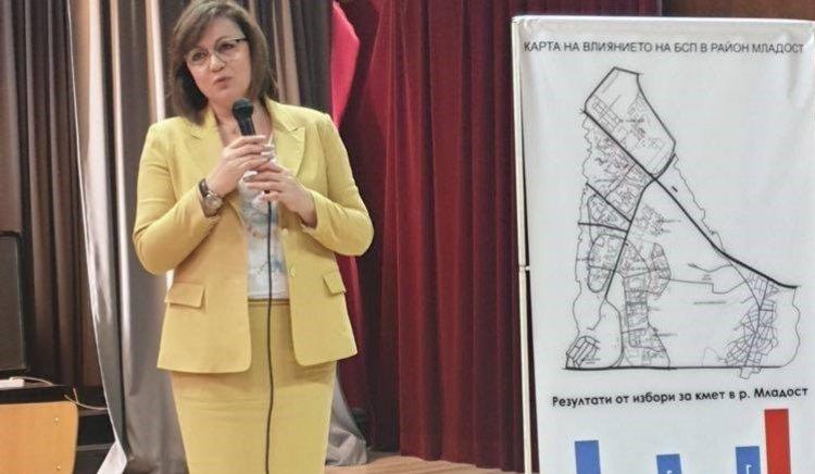 Корнелия Нинова: Имаме три задачи- програма за управление, управленски екипи и обединяване на хора