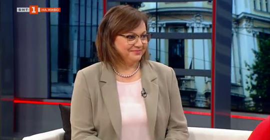 Корнелия Нинова: Партия на Радев няма да е удар за БСП, а алтернатива на ГЕРБ