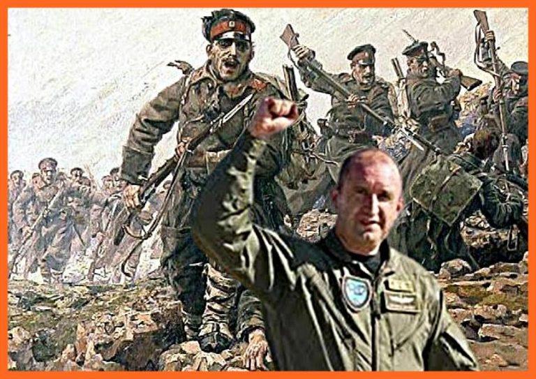 Започва ли война в България?