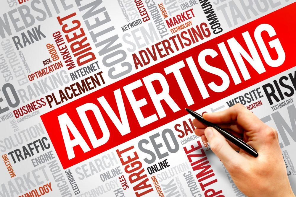 банер реклама