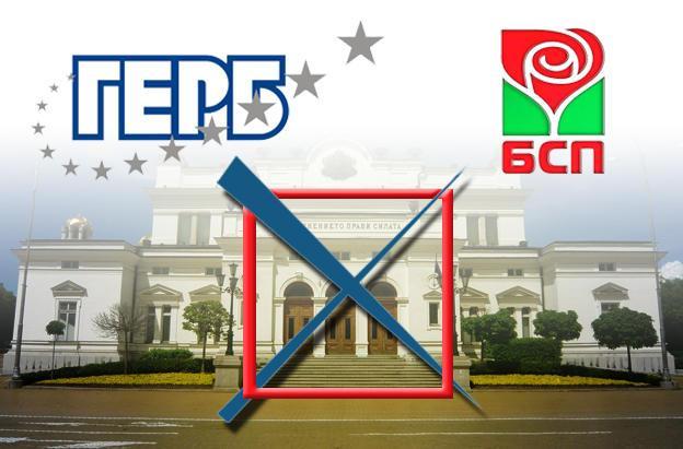 ГЕРБ първа сила, БСП диша във врата им, а пет сигурни партии в следващия парламент! Патриотите аут!
