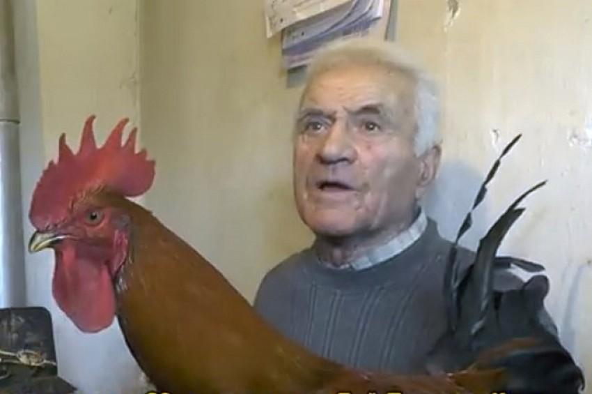 дядо с петела си