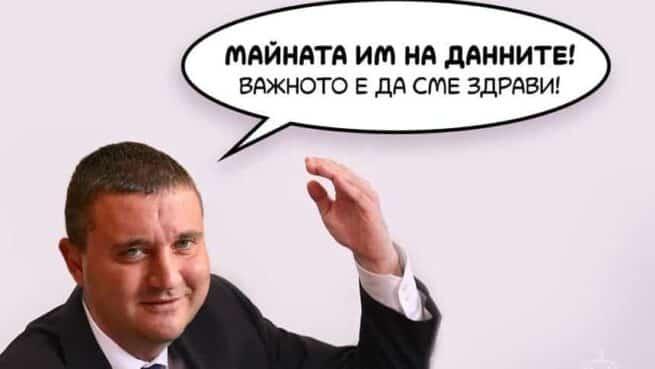Goranov Kolazh 655x369