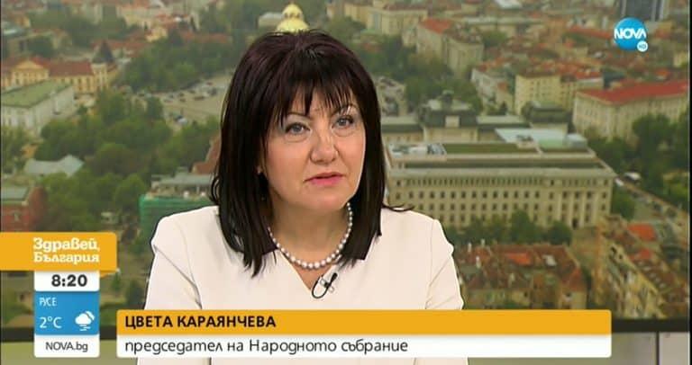 Караянчева: Какво зависи от президента?! Добре, че беше премиерът да го запознае със ситуацията