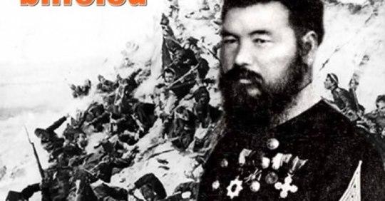японски император