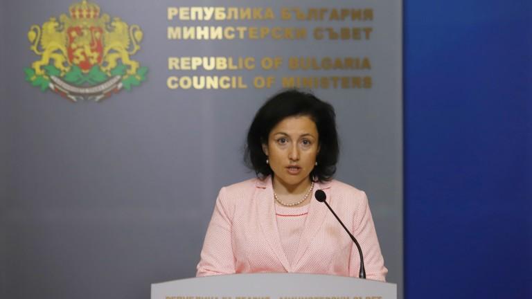 Десислава Танева, снимка: БГНЕС