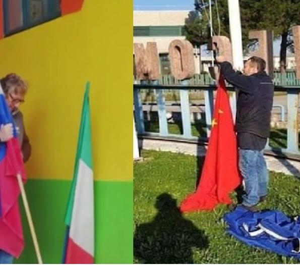 Италия-знамена