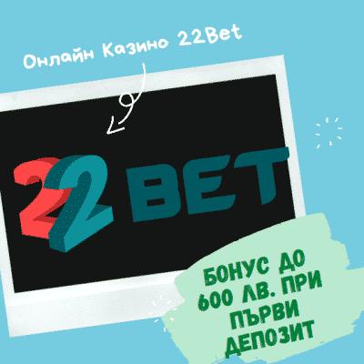 banner22bet