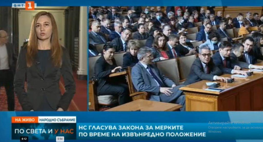Parlament Merki