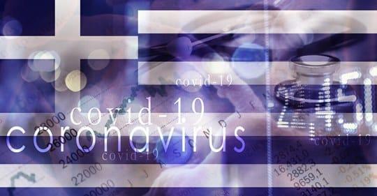 гърция-флаг