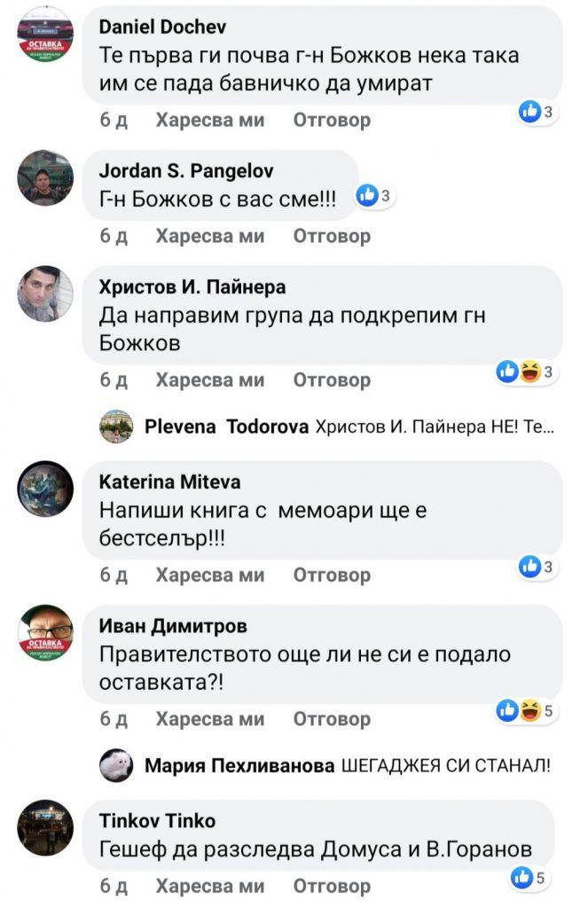 постт