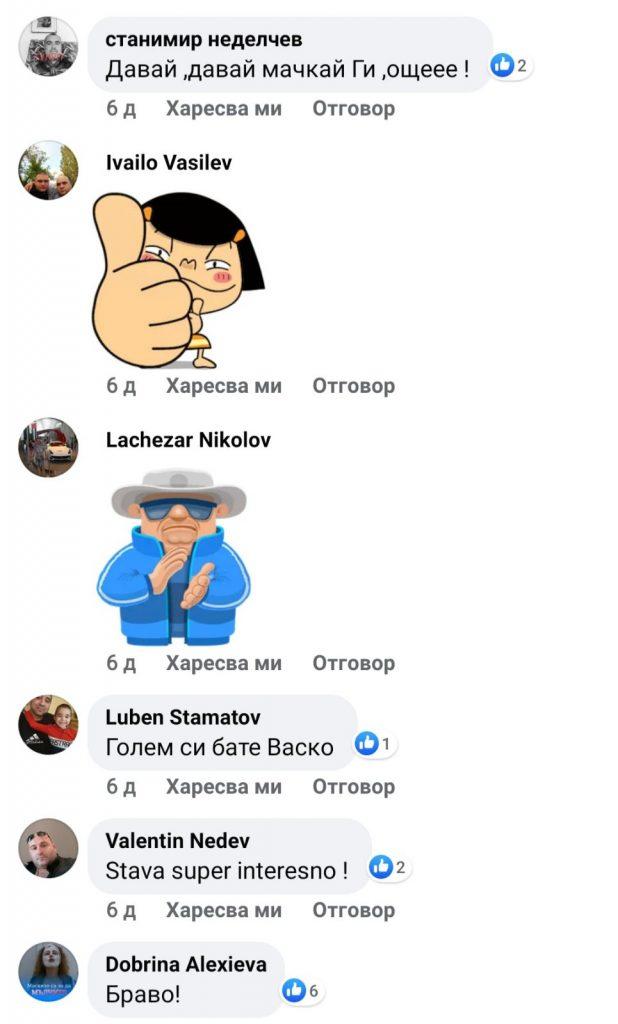 постт1