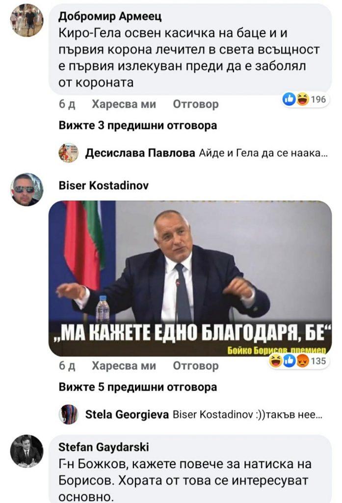 постт3