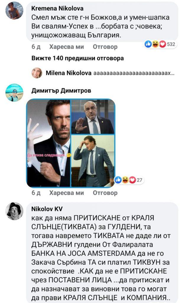 постт5