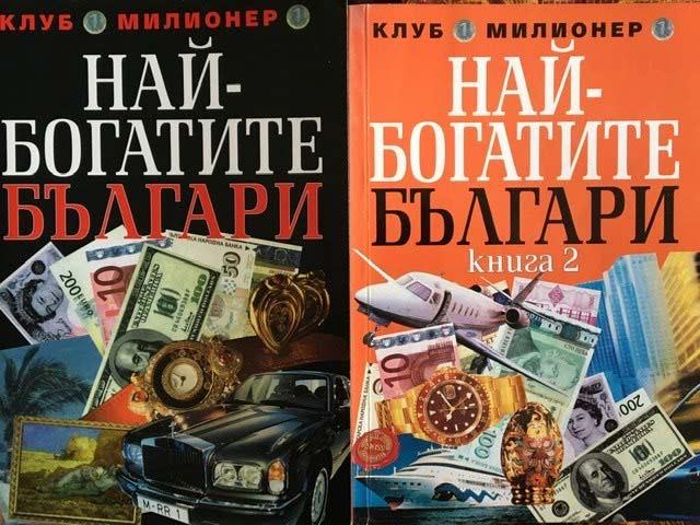 Гешев пуска компромат за Бобокови, преписан от книга на Григор Лилов от 2003 г.
