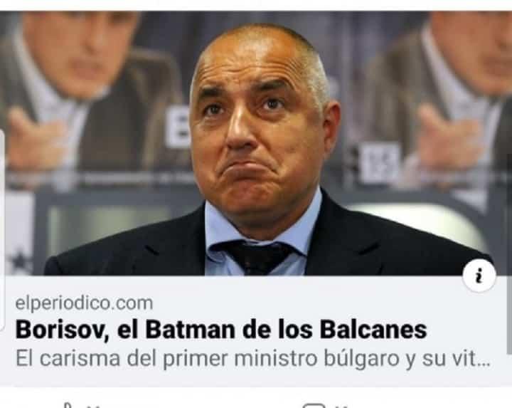 """Испанската полиция още разследва """"Барселонагейт"""""""