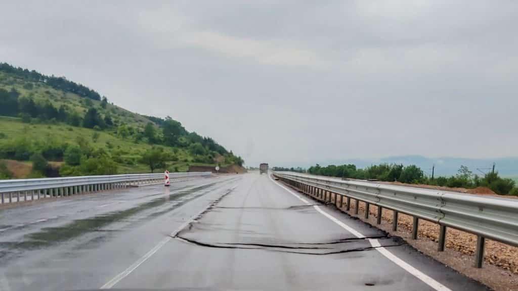 магистрал1