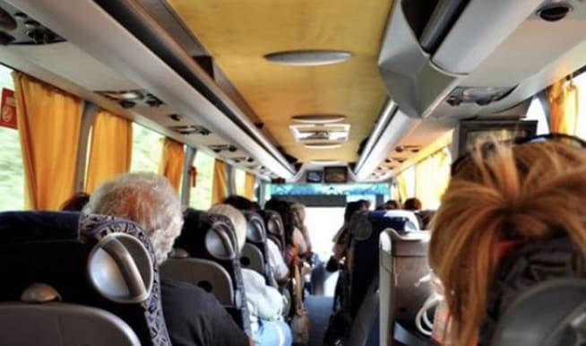 пътници