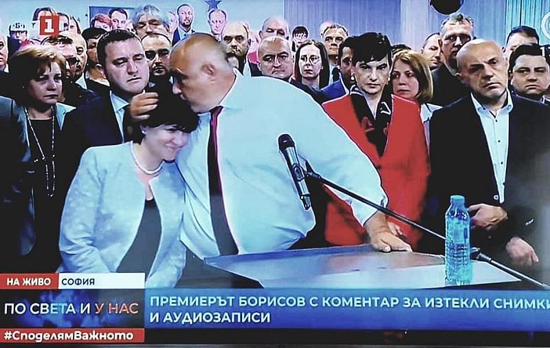 borisov_cveta2