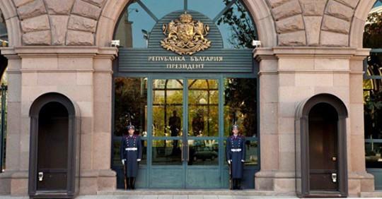 Специализираната прокуратура и СДВР влязоха в Президентството