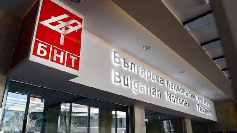 Президентството критикува БНТ, че интерпретира манипулативно и реже позициите му