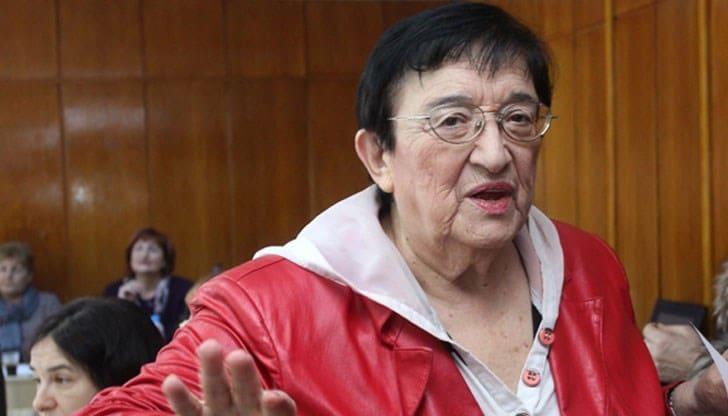 Мика-Зайкова