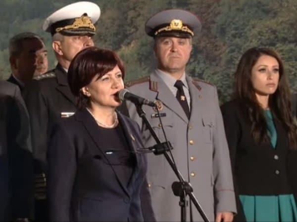 Освиркаха Караянчева на зарята във Велико Търново