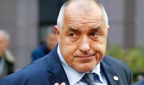 borisov-podava-ostavka-utre-1