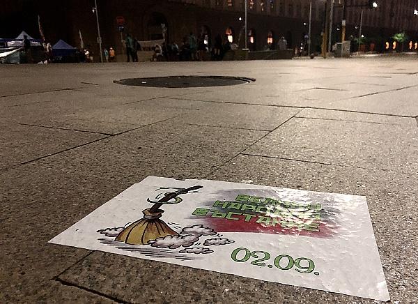 Свикват Велико народно въстание II – на 10 септември