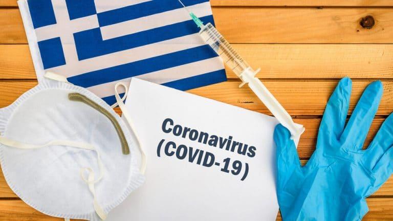 Гърция затяга мерките срещу COVID-19