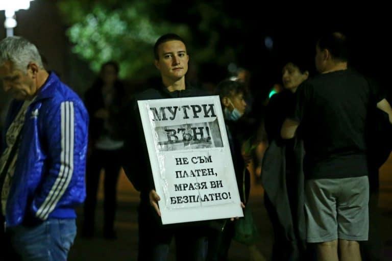 88 ден: Офисите на ГЕРБ, ОП и Воля стават законна цел на протеста