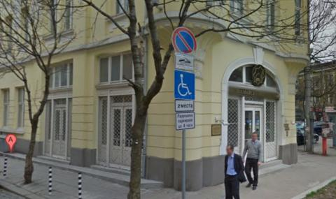 """""""Софийски имоти"""" продало на мюфтийството държавна сграда дарена за благотворителен фонд"""