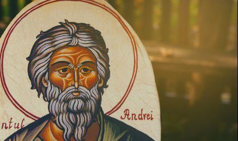 Андреевден ден е – светъл ноемврийски празник