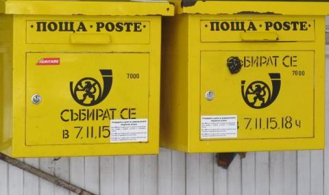 """Нова измама чрез името на """"Български пощи"""""""