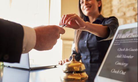 Хотели предлагат стаи за офиси