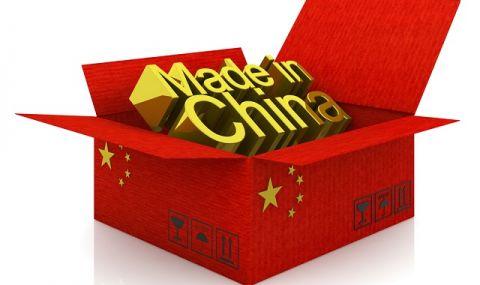 made in china d0bad0b8d182d0b0d0b9 d0bfd183d181d0bad0b0 d0bdd0b0 d0bfd0b0d0b7d0b0d180d0b0 d183d181d0bfd0b5d188d0bdd0b0 d0b2d0b0d0bad181d0b8