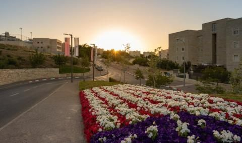 Държава продаде резиденцията си в Израел
