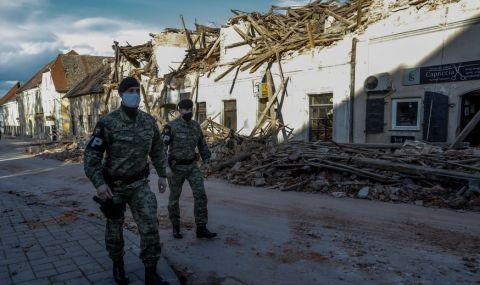 Последствията от опустошително земетресение (СНИМКИ)