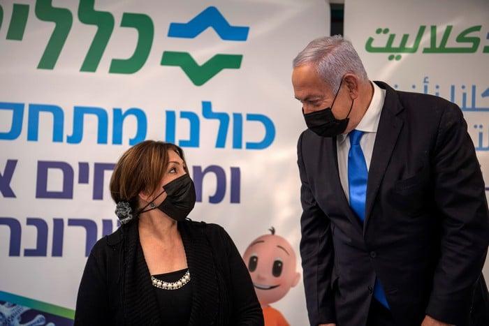 2 млн. души в Израел са вече ваксинирани срещу коронавирус