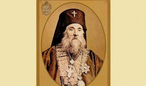27 февруари 1870 г. Ражда се Екзархията