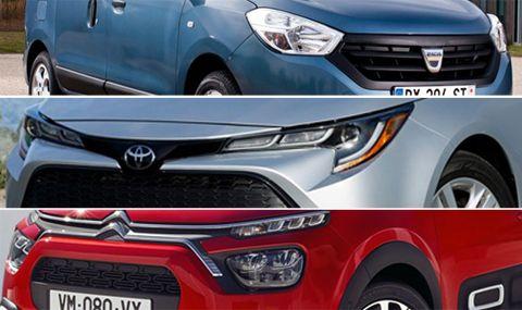 Какви и колко нови коли се продават у нас през 2021-а
