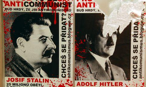 """Нацистка Германия и СССР: """"Две престъпни системи, причинили гибелта на милиони"""""""