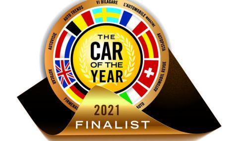 И кола на годината в Европа е…